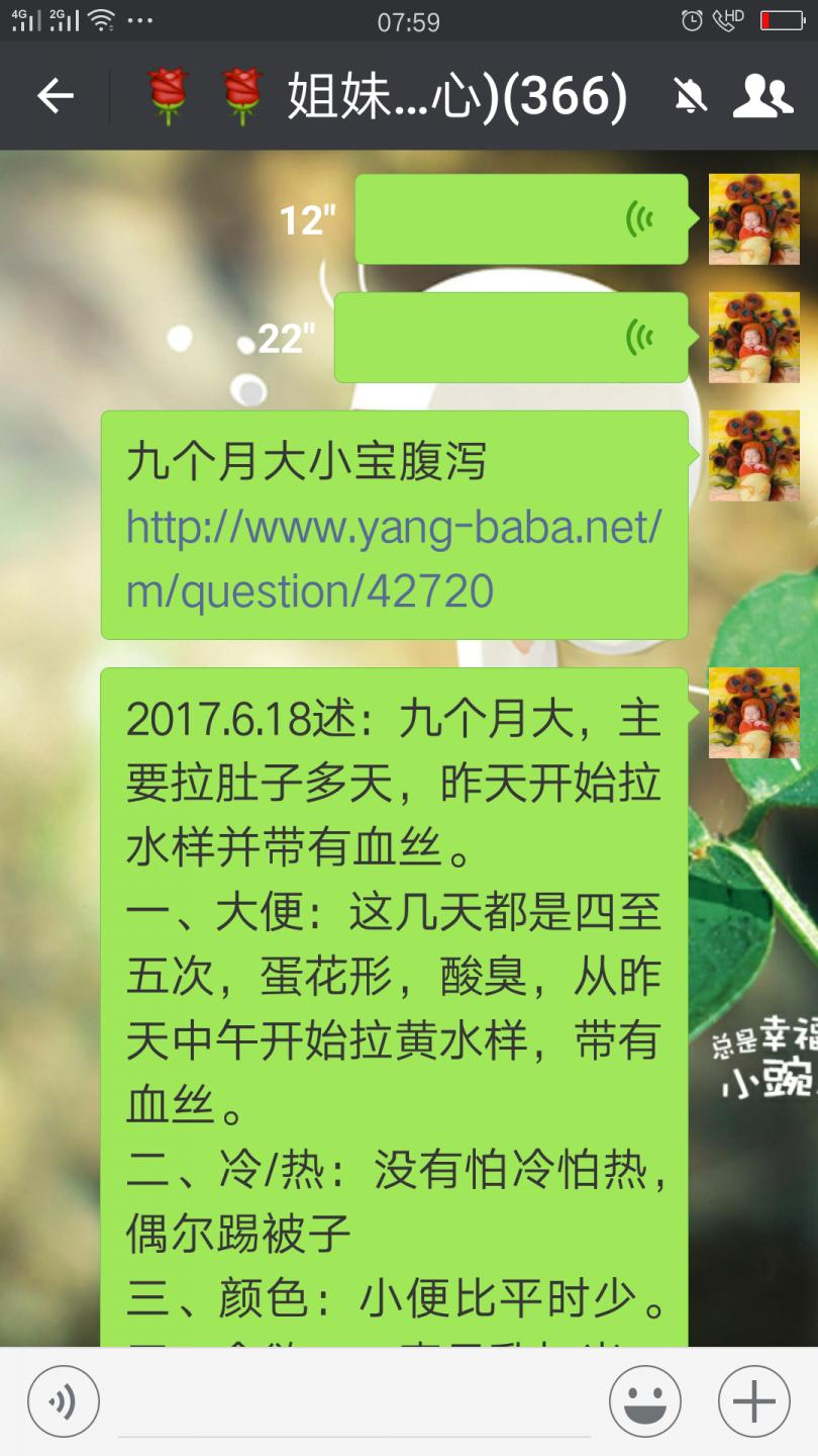 Screenshot_2017-09-04-07-59-12-66.png