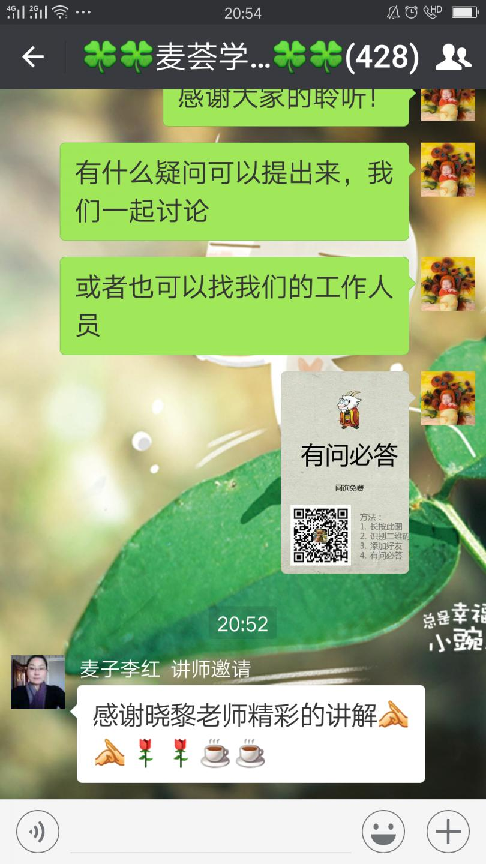 Screenshot_2017-09-09-20-54-30-79.png