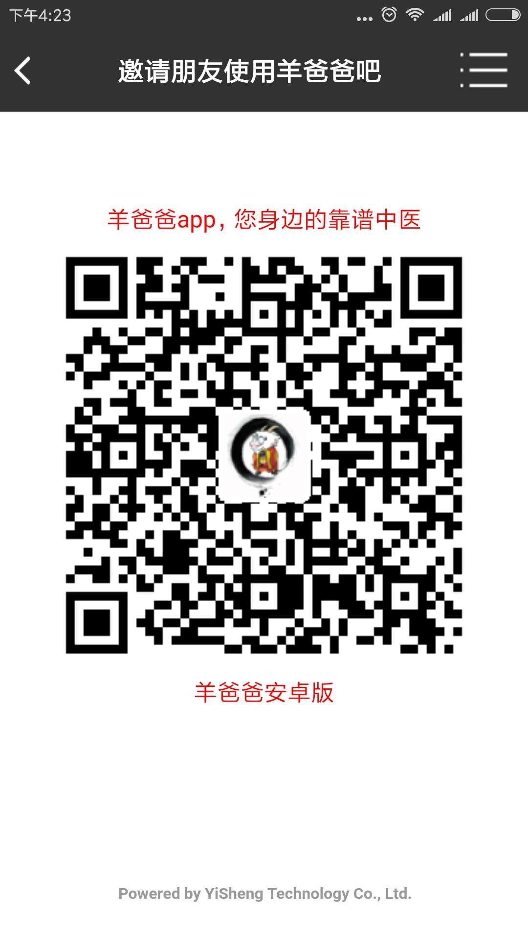 mmexport1536908374447.jpg