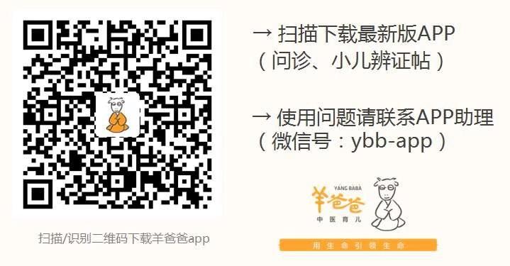 APP下载二维码1.jpg