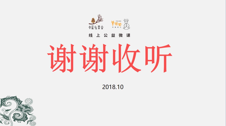 QQ截图20181105141952.png