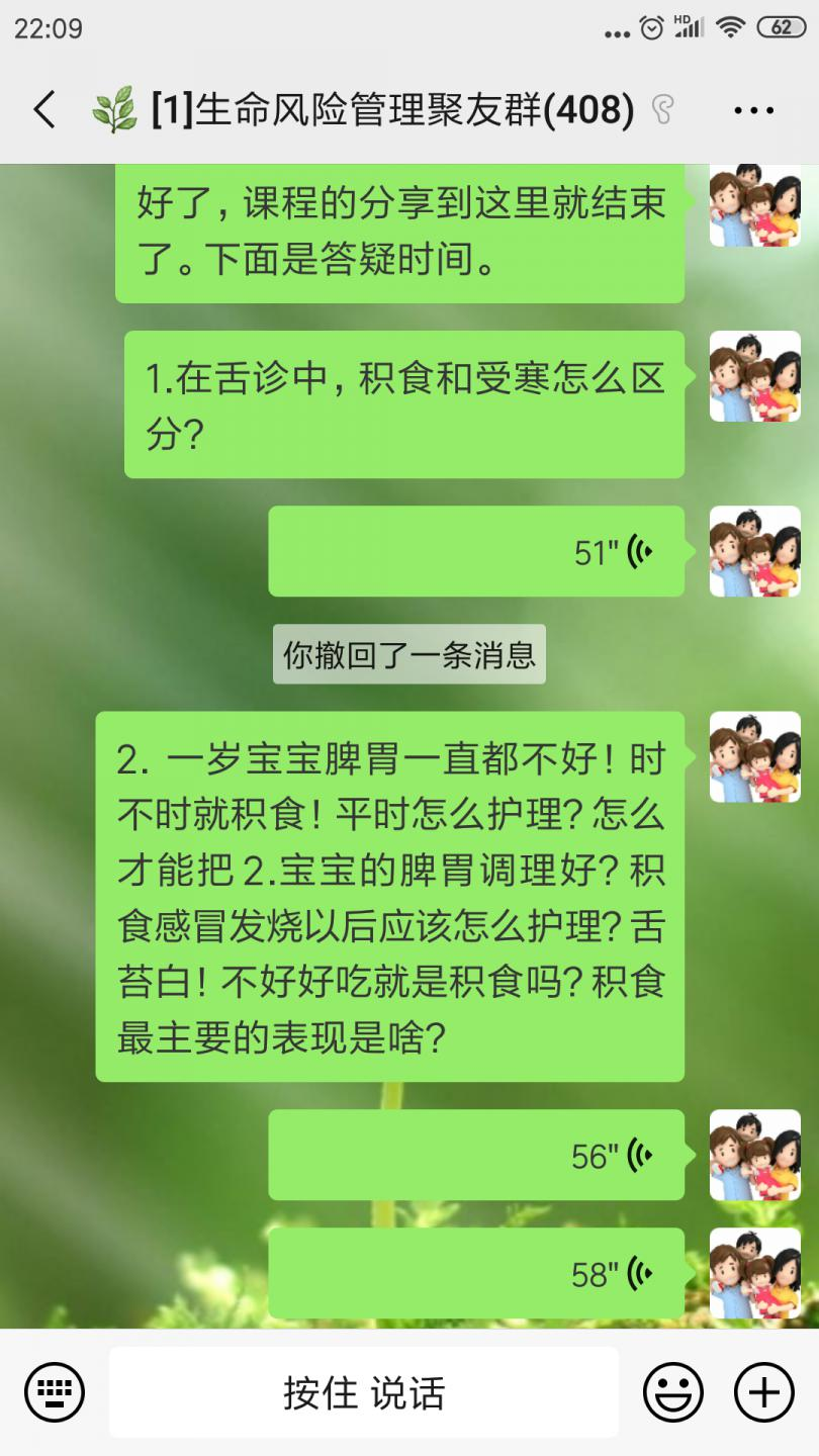Screenshot_2019-04-12-22-09-46-022_com.tencent_.mm_.png