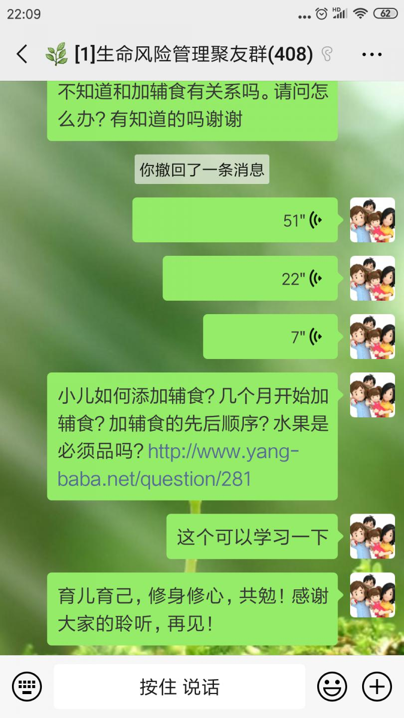 Screenshot_2019-04-12-22-09-53-613_com.tencent_.mm_.png