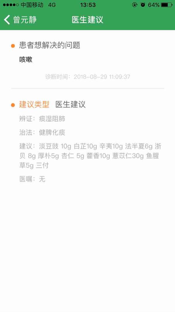/picker_2018-09-11_14-35-16-595-0.jpe