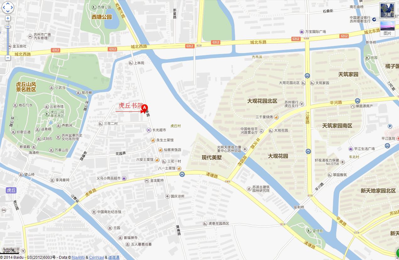 庐江县乐桥镇地图