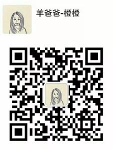 微信图片_201806131540284.jpg